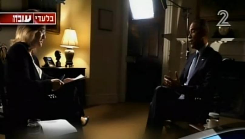 Le président américain Barack Obama pendant un entretien accordé à la Deuxième chaîne et diffusé le 10 janvier 2017. (Crédit : capture d'écran Deuxième chaîne)