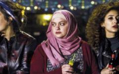 """Image extraite d'une scène de """"In Between,"""" un film réalisé en 2016, qui raconte la vie d'Israéliennes arabes à Tel Aviv (Crédit : Capture d'écran)"""