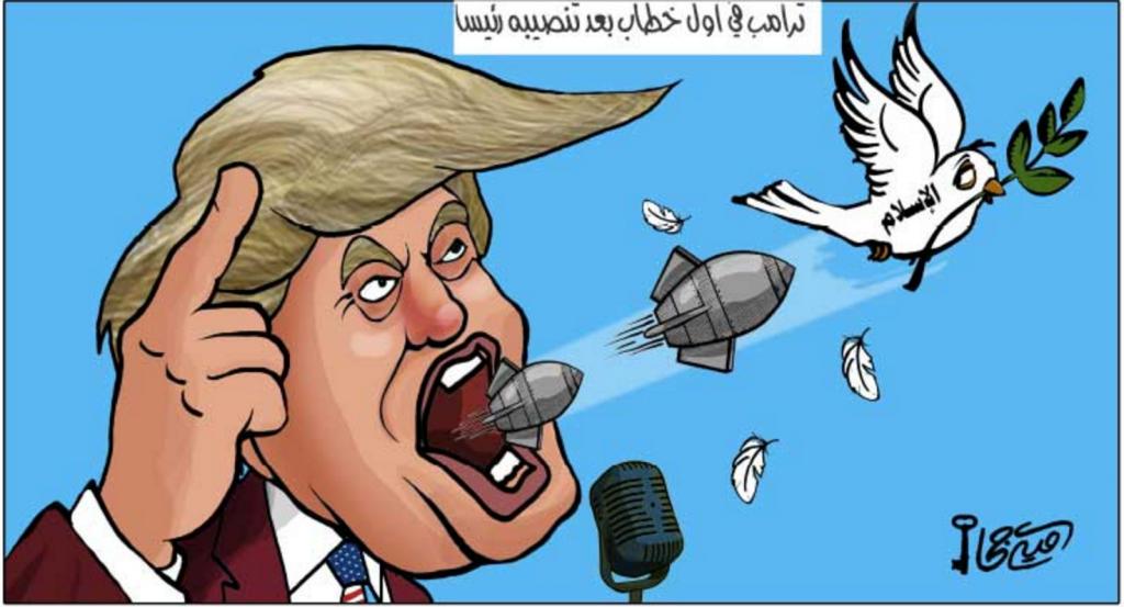 """""""Trump dans son premier discours après son investiture"""", peut-on lire sous la caricature publié dans le journal al-Quds al-Araby, publié le 21 janvier 2017(Crdit : Capture d'écran du site Al-Quds al-Araby)"""