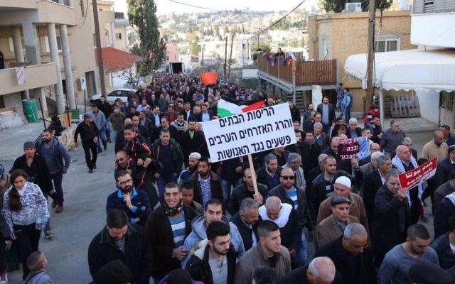 Manifestation d'Arabes israéliens contre les démolitions de maison, à Arara, le 21 janvier 2017. (Crédit : autorisation)