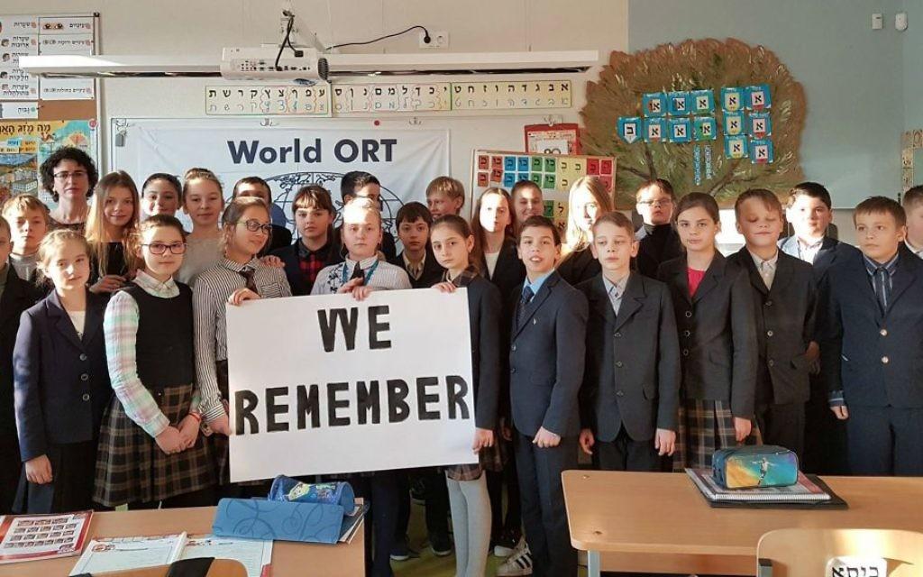 Des milliers d'élèves des écoles du World ORT ont participé à la campagne  #WeRemember lancée par le Congrès juif mondial lors de la Journée Internationale dédiée à la mémoire des victimes de l'Holocauste, le 27 janvier 2017 (Autorisation : World Jewish Congress)