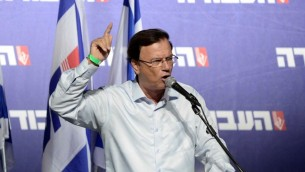 L'ancien co-président du Fonds national juif Efi Stenzler durant une conférence du parti Labor à Tel Aviv le 17 juillet 2015. (Crédit : Tomer Neuberg/Flash90)