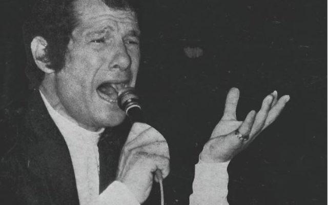 Le label Fortuna Records exhume le groove israélien des années 60  et 70 (Crédit: Fortuna Records)