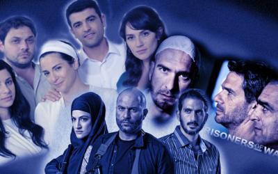 """Certaines des meilleures séries israéliennes en streaming aux Etats Unis comprennent  """"Srugim,"""" """"Prisoners of War"""" et """"Fauda."""" (Crédit : Lior Zaltzman)"""