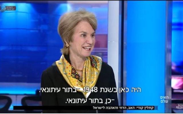 La fille du sénateur Robert Kennedy,  qui paya de sa vie son soutien à Israël, était interviewé par la Première chaîne israélienne (Crédit: capture d'écran/Youtube)