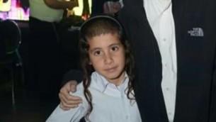 Nachman Atia, 11 ans, a été tué par son voisin, à Migdal, le 28 janvier 2017. (Crédit : autorisation)