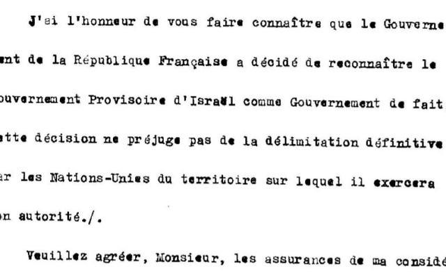 Extrait de la lettre adressée par le Quai d'Orsay au représentant d'Israël en 1949 attestant de la reconnaissance française de son gouvernement provisoire (Crédit: archives)