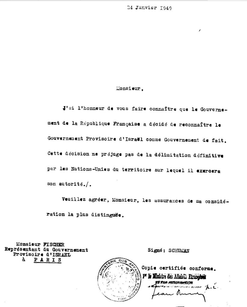 Lettre, conclusion des accords Chauvel-Fischer, par laquelle la France reconnaissait l'Etat d'Israël en le 24 janvier 1949 (Crédit: archives)