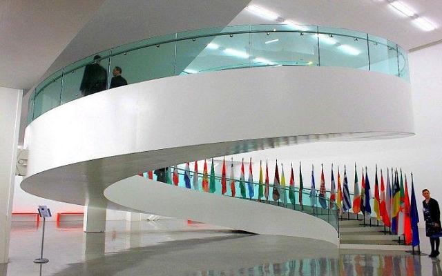 L'Assemblée parlementaire de la Méditerranée. (Crédit : AFP)