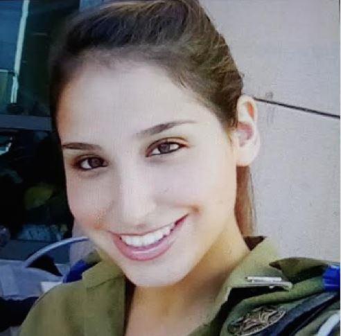 Le lieutenant Yael Yekutiel, tuée par un attentat au camion bélier à Jérusalem, le 8 janvier 2017. (Crédit : via le porte-parole de l'armée israélienne)