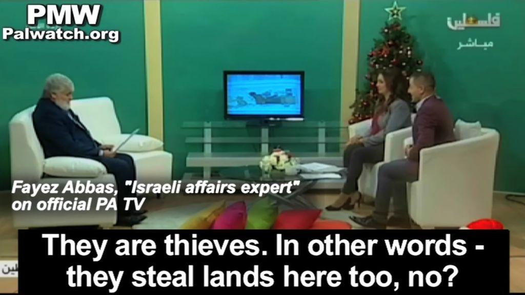"""Un invité d'une émission palestinienne a affirmé que les juifs avaient volé les bijoux de Kim Kardashian à Paris, parce que """"les juifs sont des voleurs"""". (Crédit : capture d'écran YouTube/PMW)"""