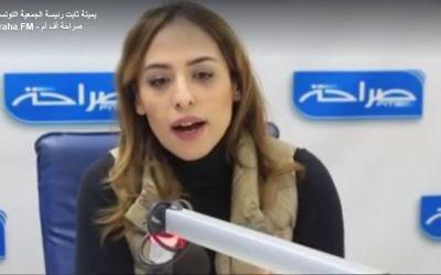 Yamina Thabet, présidente de l'ATSM condamnant à la radio les propos anti-juifs d'une députée tunisienne (Crédit: capture d'écran)