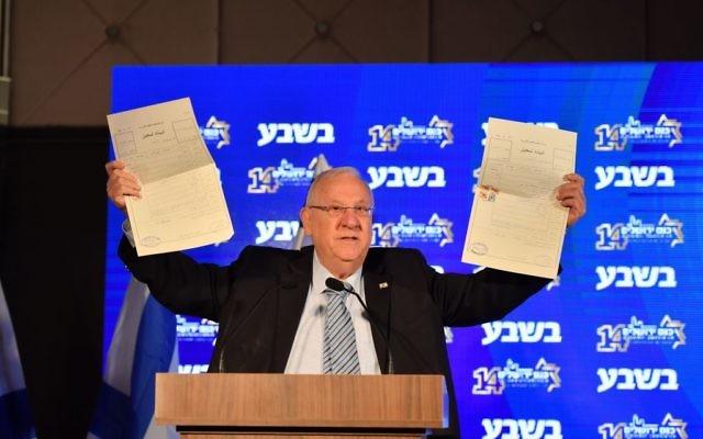 Le président Reuven Rivlin montre son acte de propriété en arabe, établi à Ramallah, d'un terrain qu'il a acheté il y a 40 ans en Cisjordanie, pendant une conférence à Jérusalem, le 13 février 2017. (Crédit : Israel Bardugo)