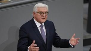 Frank-Walter Steinmeier après son élection à la présidence allemande, devant l'Assemblée fédérale d'Allemagne au Bundestag , à Berlin, le 12 février 2017. (Crédit : Axel Schmidt/AFP)