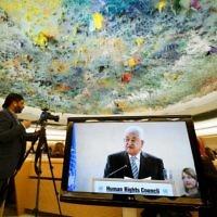 Le président de l'Autorité palestinienne Mahmoud Abbas devant le Conseil des droits de l'Homme des Nations unies, à Genève, le 27 février 2017. (Crédit : Fabrice Coffrini/AFP)