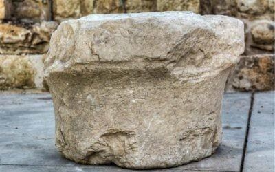 La pierre âgée de 1 800 ans retrouvée à Pekiin, village du nord de la Galilée, en février 2017. (Crédit : Ritvo, autorisation du Beit Zinati)