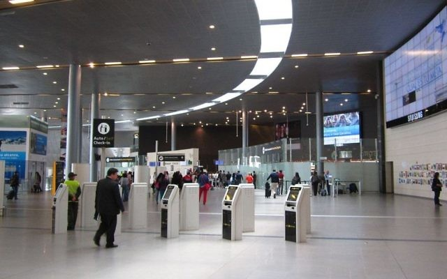 L'aéroport international El Dorado de Bogota, en Colombie. Illustration. (Crédit : CC BY-SA/Wikimedia)