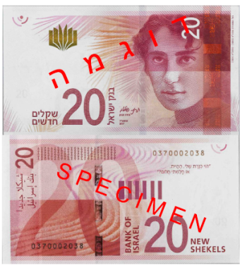 Le nouveau billet de 20 shekel. (Crédit : Bank of Israel)