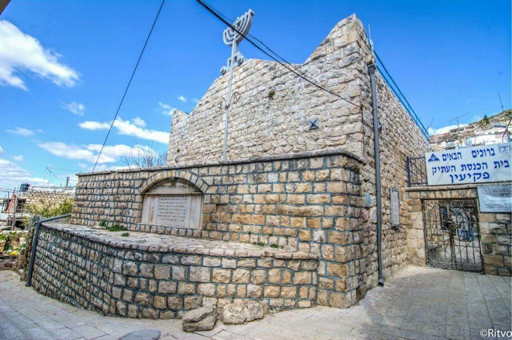 L'entrée de la vieille synagogue de Pekiin, village du nord de la Galilée, en février 2017. (Crédit : Ritvo, autorisation du Beit Zinati)