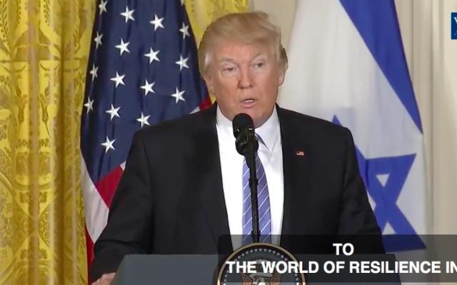 Le président américain Donald Trump, à la Maison Blanche, le 15 février 2017. (Crédit : capture d'écran YouTube/White House)
