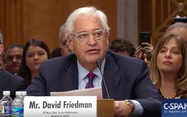 David Friedman lors de son audition de confirmation pour le poste d'ambassadeur des Etats-Unis en Israël au Sénat, le 16 février 2017 (Crédit : capture d'écran YouTube/CSpan)