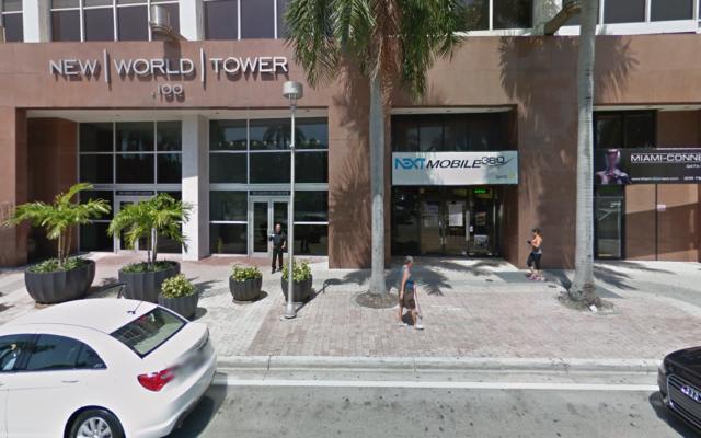 L'extérieur du bâtiment où siège le consulat israélien à Miami, en Floride (Crédit : Capture d'écran Google street view)