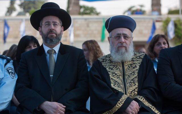 Le rabbin ashkénaze David Lau, à gauche, et le rabbin sépharade  Yitzhak Yosef lors d'une cérémonie de Nouvel An au siège national de la police israélienne à Jérusalem, le 7 septembre 2015 (Crédit :Yonatan Sindel/Flash90)