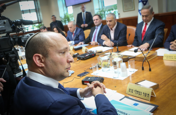 Menaces de Trump: Jérusalem