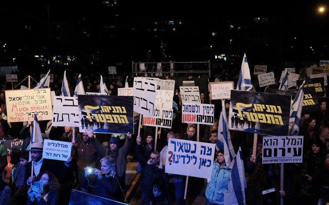 Des Israéliens participent à une manifestation contre le Premier ministre  Benjamin Netanyahu à Tel Aviv, le 2 février 2017 (Crédit :  Tomer Neuberg/Flash90)