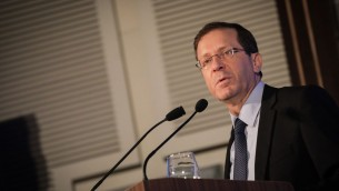 Le chef de l'opposition Isaac Herzog pendant la conférence pro-implantation B'Sheva de Jérusalem, le 12 février 2017. (Crédit: Yonatan Sindel/Flash90)