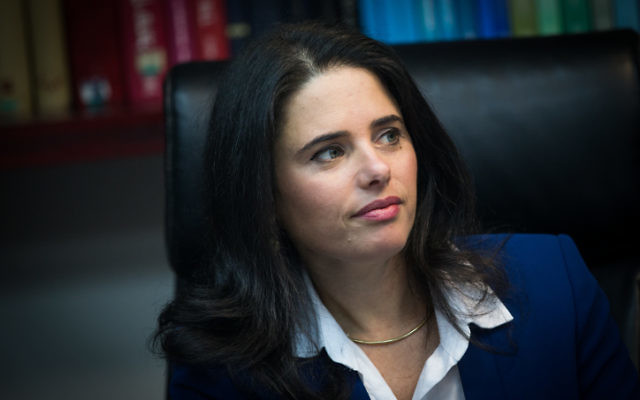 Ayelet Shaked, ministre de la Justice, pendant la réunion de la commission de nomination judiciaire au ministère, à Jérusalem, le 22 février 2017. (Crédit : Yonatan Sindel/Flash90)