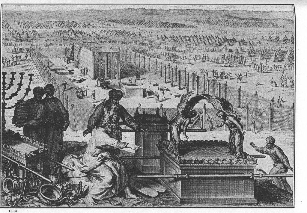 Une illustration de 1728 de l'Arche lors de l'installation du Tabernacle et des récipients sacrés, comme dans l'Exode 40:17-19 (Crédit : Gerard Hoet et autres, publié par P. de Hondt/ The Hague / Wikipedia)