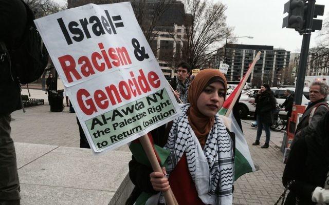 Manifestation anti-Israël devant la conférence politique annuelle de l'AIPAC, le 20 mars 2016. (Crédit : Eric Cortellessa/Times of Israël)