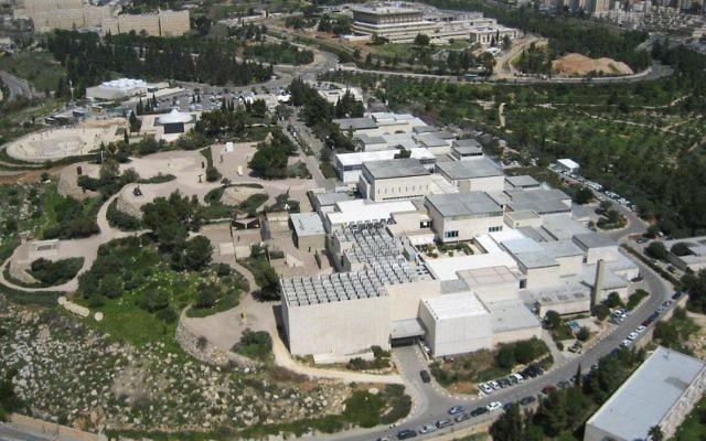 Le musée d'Israël, et la Knesset au second plan. Illustration. (Crédit : אסף.צ/CC BY-SA 3.0/WikiCommons)