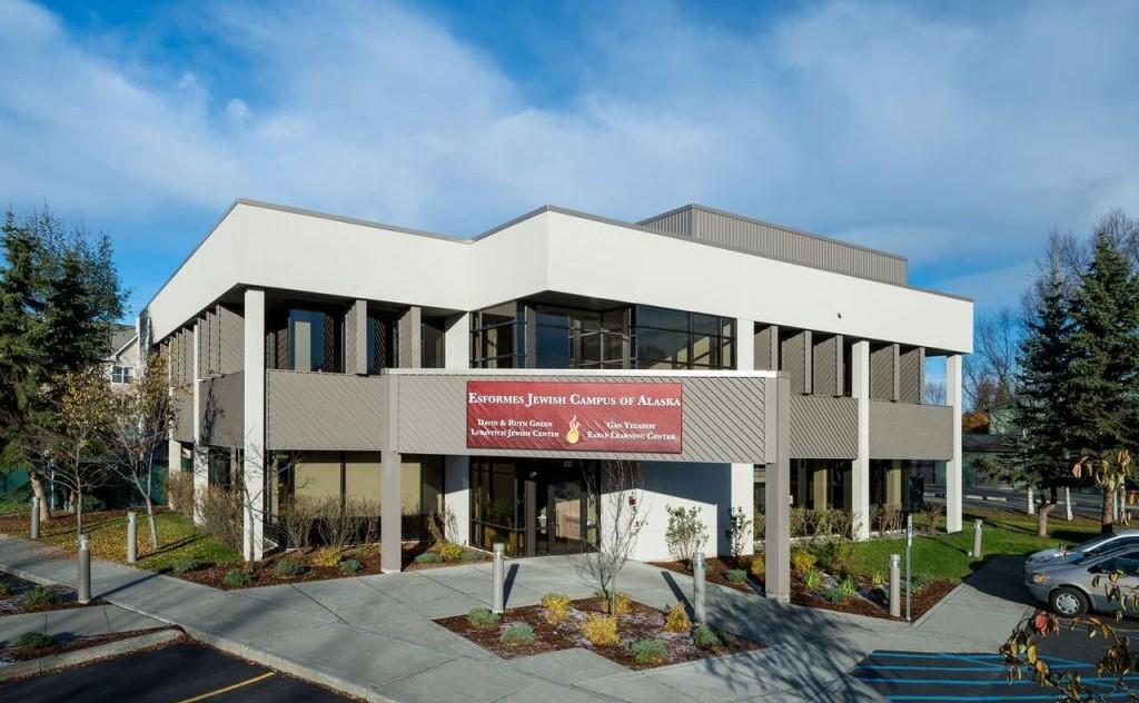 Le Esformes Jewish Campus d'Alaska à Anchorage, qui accueille le Chabad Lubavitch Jewish Center, une école juive, et l'Alaska Jewish Museum. (Autorisation)
