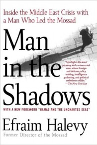 La couverture de Man in the Shadows d'Efraim Halevy. (Crédit : autorisation)