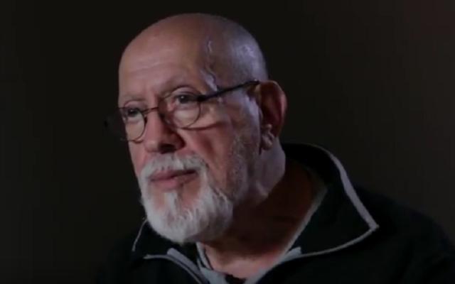 Michel Nedjar (Crédit : Capture d'écran YouTube)