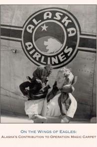 L'opération Tapis volant (Crédit : JDC)