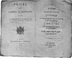 Prière de la communauté juive remerciant Napoléon, peu avant la séance solennelle de clôture du 'Grand Sanhédrin', en mars 1807. (Crédit: autorisation)
