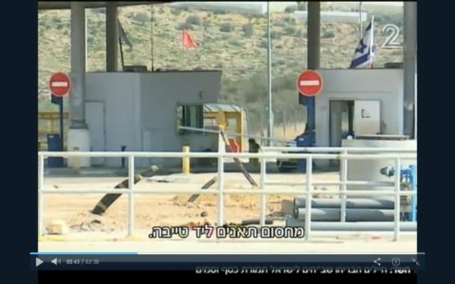 Le checkpoint Teenim, entre Israël et la Cisjordanie. (Crédit : capture d'écran Deuxième chaîne)