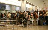 Contrôle des passeports à l'aéroport international Ben Gurion en Israël, le 21 septembre 2008. Illustration. (Crédit : Yossi Zamir/Flash90)
