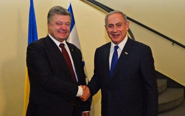 Le président ukrainien Petro Porochenko, à gauche, avec le Premier ministre Benjamin Netanyahu, le 30 septembre 2016. (Crédit : GPO)