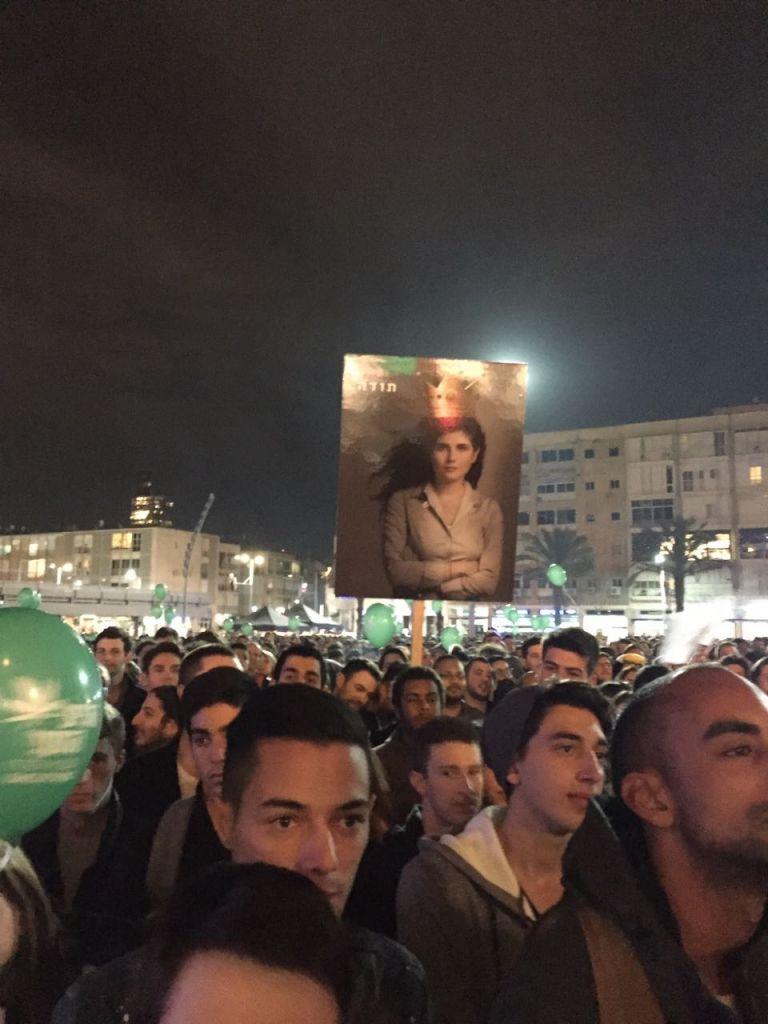 Manifestation de soutien à la légalisation du cannabis sur la place Rabin de Tel Aviv, le 4 février 2017. Le panneau représente la députée du Likud Sharren Haskel, qui défend cette mesure. (Crédit : Nitay Kimron/autorisation)