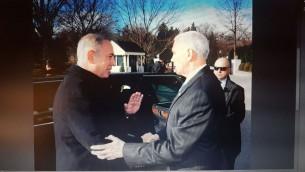 Le Premier ministre Benjamin Netanyahu rencontre le vice-président américain Mike Pence à Washington DC, le 16 février 2017. (Crédit : Avi Ohayun/GPO)