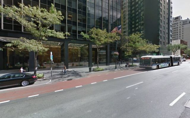 Le siège de l'Anti-Defamation League (ADL) à New York. (Crédit : capture d'écran Google maps)