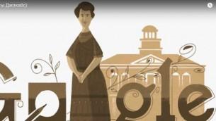Aletta Jacobs, une juive néerlandaise, honorée par un doodle de Google, 9 février 2017 (Crédit : Capture d'écran de Youtube)