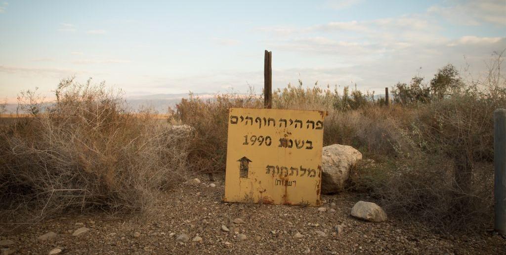 Un panneau à Einot Tzukim, sur les côtes de la mer Morte, indique le niveau de l'eau en 1990. Le 6 janvier 2016, l'eau était à plus d'un kilomètre de là. (Crédit : Melanie Lidman/Times of Israël)