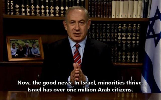 Le Premier ministre Benjamin Netanyahu vante les efforts de son gouvernement pour renforcer la minorité arabe d'Israël sur sa page Facebook, le 10 février 2017. (Crédit : capture d'écran Facebook)