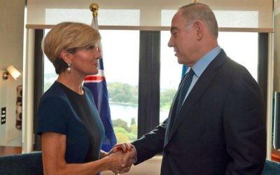 Le Premier ministre Benjamin Netanyahu et la ministre australienne des Affaires étrangères Julie Bishop, à Sydney, le 26 février 2017. (Crédit : Haim Zach/GPO)