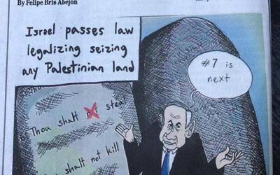 Une caricature de Felipe Bris Abejon, étudiant à UCLA dans le Daily Bruin, en février 2012. (Crédit : via JTA)